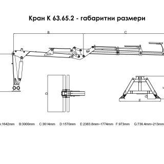 Хидравличен кран К 63.65.2