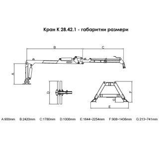 Хидравличен кран К 28.42.1