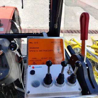 Машина за косене на лавандула за товарене в ремарке МКЛ 3Р